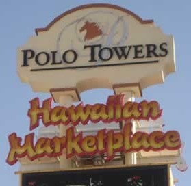hawaiianmarketplacesign96_279_01