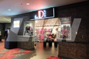 D Las Vegas shop 1 - Don McCarthy